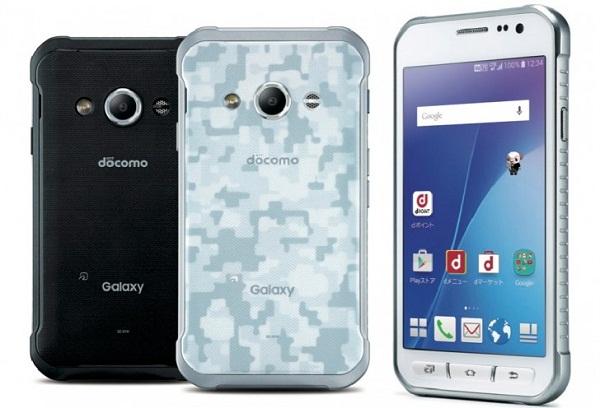 Harga dan Spesifikasi Samsung Galaxy Active Neo