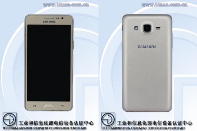 Harga dan Spesifikasi Samsung Galaxy Grand On SM-G5500