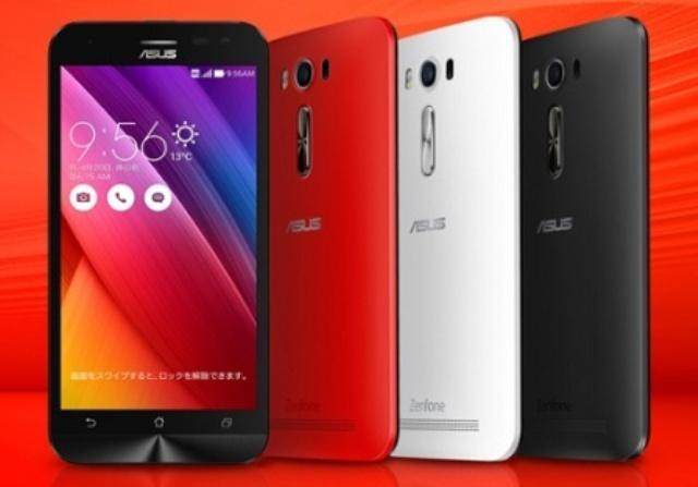 Harga dan Spesifikasi Asus Zenfone 2 Laser