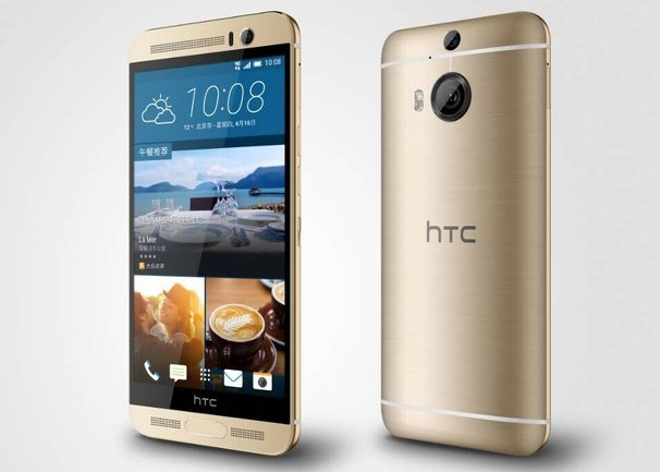 Harga dan spesifikasi HTC One M9s